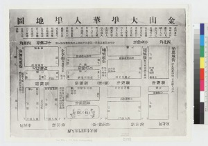Map of San Francisco Chinatown, ca. 1901. Bancroft Library, G4364.S5:2C45 1901.C4.